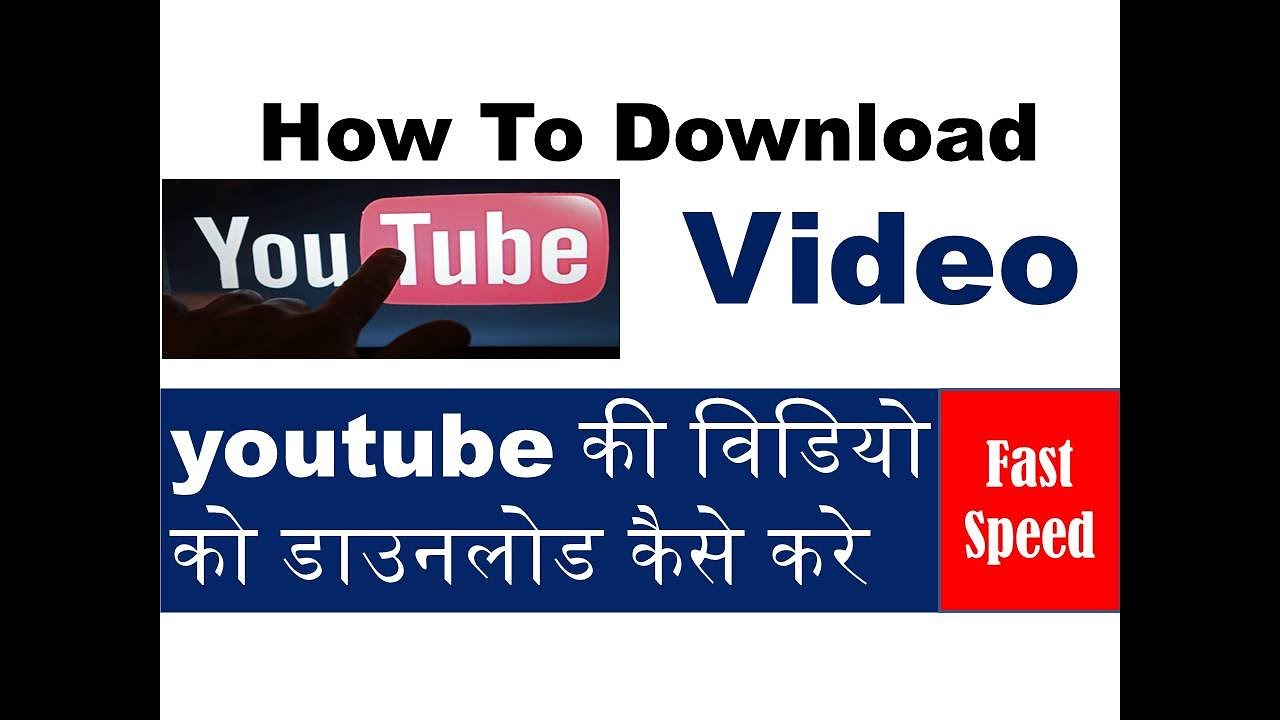 how to download your own youtube videos mobile