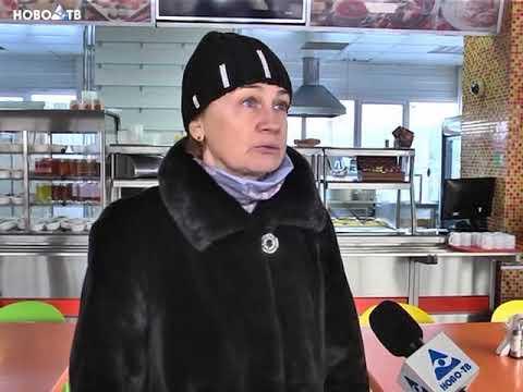 Придорожное питание в Кузнецке безопасно