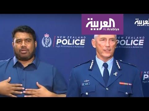 نيوزيلندا .. رسالة منفذ هجوم المسجدين أغفل موقع الاعتداء