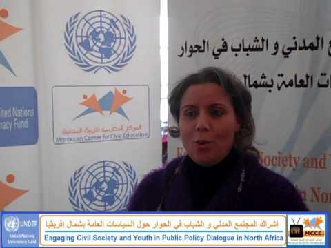 UNDEF-MCCE: Engaging Civil Society and Youth in Public Policy Dialogue in North Africa