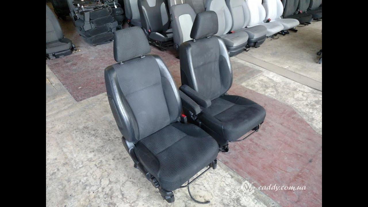 передние сиденья honda hr-v
