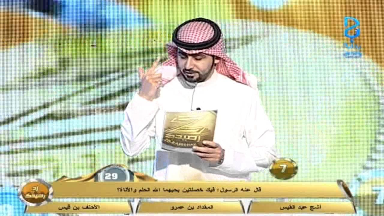 قناة الميدان بث مباشر زد رصيدك 8