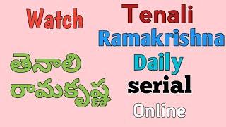 Watch zee Telugu Tenali Ramakrishna daily serial online telugu    watch online Tenali Ramakrishna