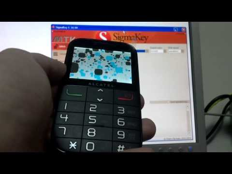 Alcatel OT-2000 unlock with Sigma