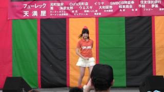 曲 世界でいちばん熱い夏(PRINCESS PRINCESS) 場所 福山ばら祭 2011 元...