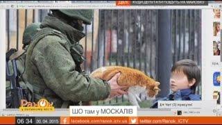 В России установят памятник оккупантам Крыма