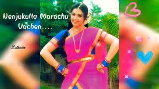 Nee Kodutha Muththam Ellam || Iraniyan Movie || En Maman Madura Veeran || Meena Love Cut Song💕💕