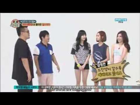 130724 Weekly Idol - Girl's Day ENG SUB