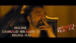 Mujhe Dawood Ibrahim Se Milna Hai | Official Teaser 2018 | Ajaz Khan thumbnail