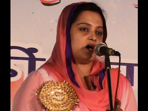 Full-Download] Romantic Gheet By Shaista Sana Latest Banaras Indo Pak ...