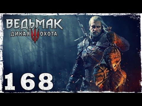 Смотреть прохождение игры [PS4] Witcher 3: Wild Hunt. #168: Путь война.