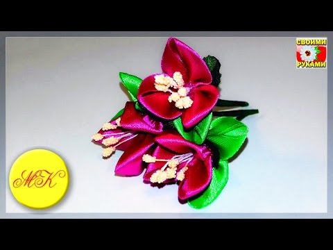 атласная лента цветы мастер класс фото