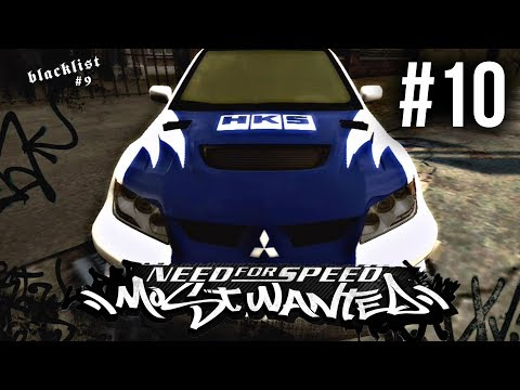 Need for Speed Most Wanted 2005 Gameplay Walkthrough Part 10 BLACKLIST #9 EARL - EVO
