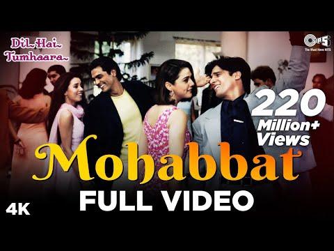 Mohabbat Dil Ka Sakoon Full Video - Dil Hai Tumhaara | Preity Zinta, Arjun Rampal, Jimmy & Mahima