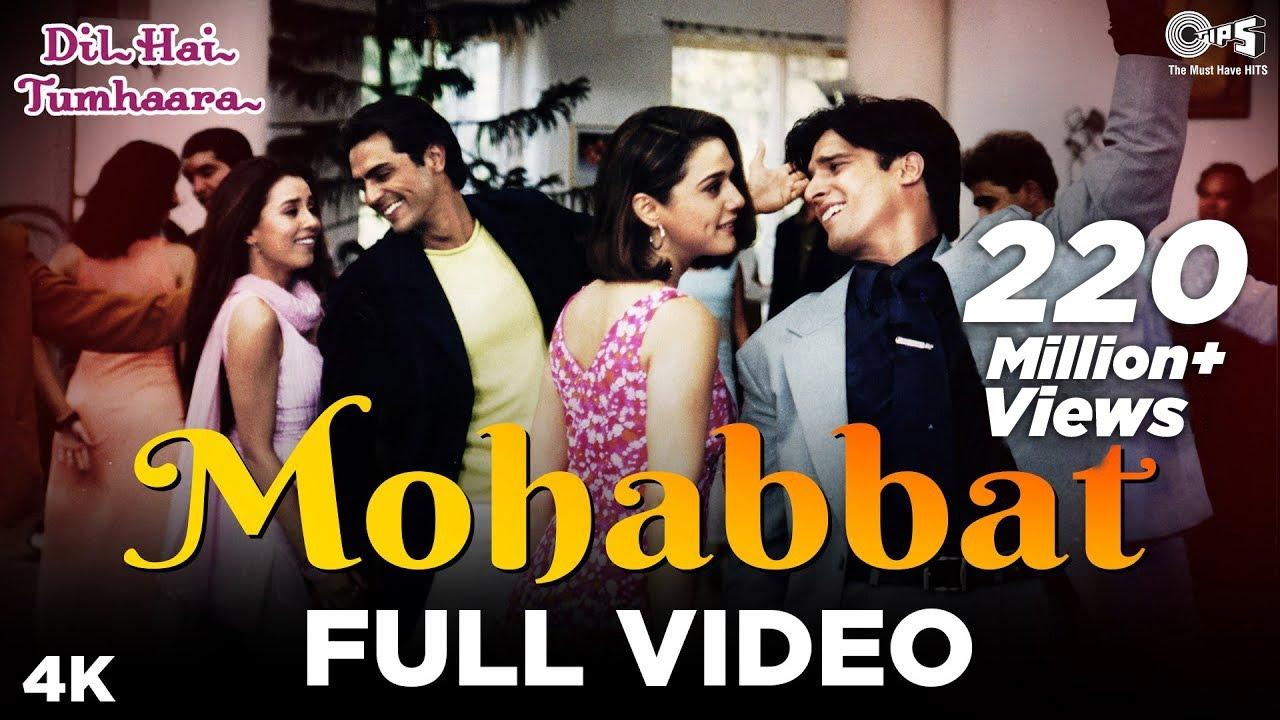 Mohabbat Dil Ka Sakoon Full Song- Dil Hai Tumhaara