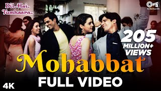 Download Mohabbat Dil Ka Sakoon Full Video - Dil Hai Tumhaara | Preity Zinta, Arjun Rampal, Jimmy & Mahima Mp3 and Videos