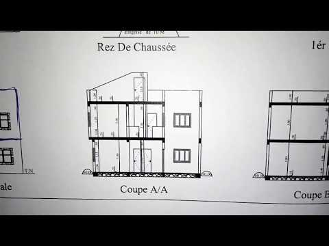 comment Lire un plan architecture (طريقة قراءة بلان المعماري وكيفية إنشائه)