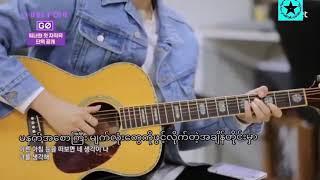 Wanna One Fan Song by Kim Jaehwan (MM Sub)