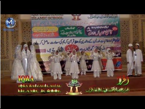 Iqra Rozat ul Atfal Islamic School seminar