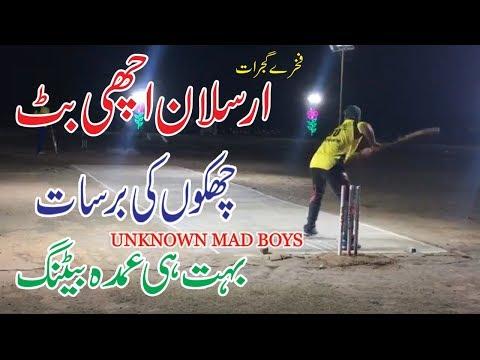 Arslan Achi Butt Umair Mardan Sagheer Pathan Vs Umer Bhai Husnain Gujjar Saqi Shah