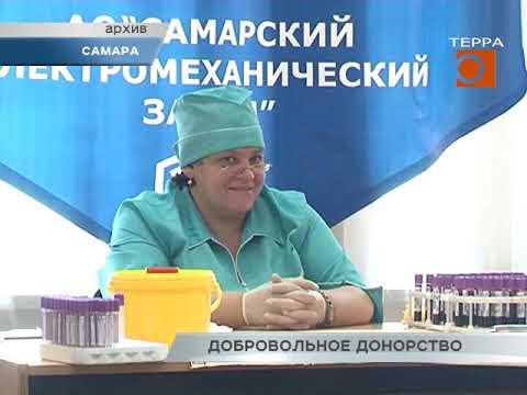 Новости Самары. День донора