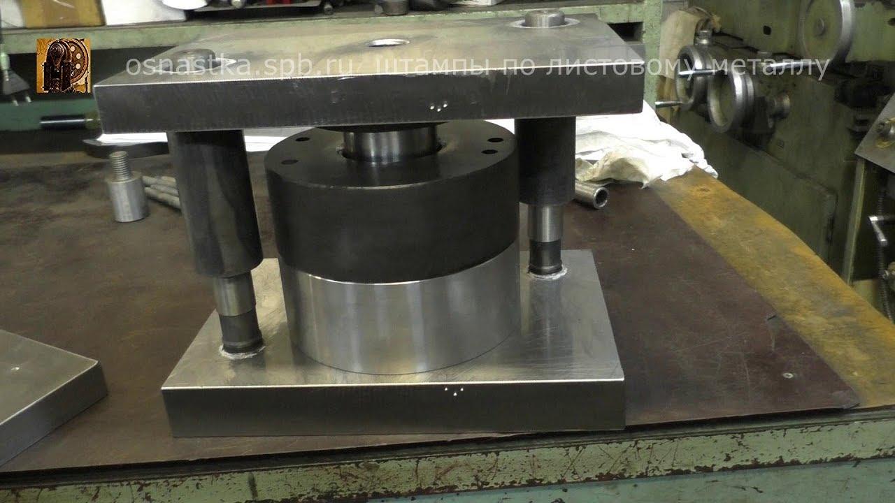 Штамп для печатного бетона купить в воронеже классификация цементного раствора