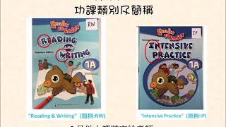 Publication Date: 2019-09-06 | Video Title: P.1各科課堂用書及物品