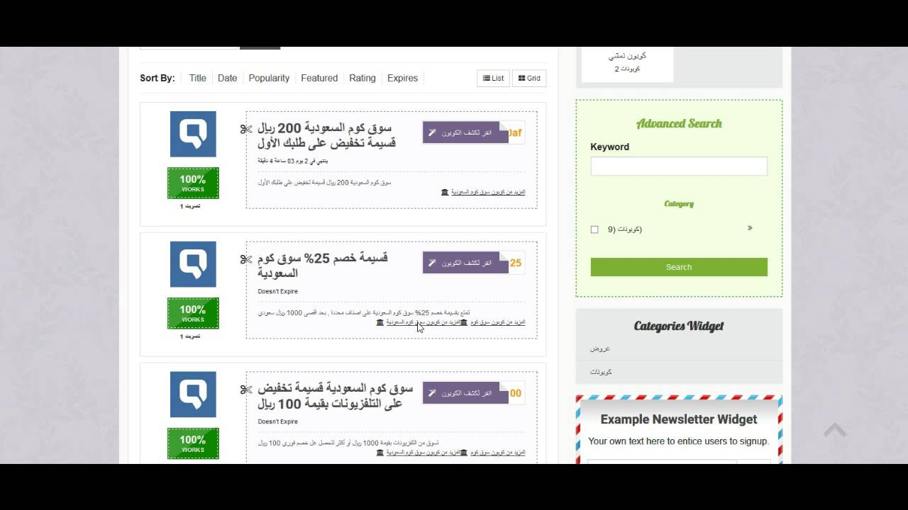 3e7fac3ae كوبون سوق كوم 2018 - خصم 200 ريال سعودي - YouTube