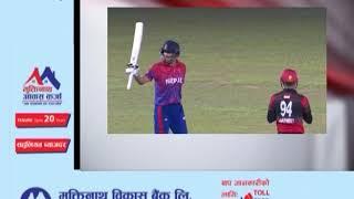 त्रिकोणात्मक टी–ट्वान्टी सिरिजमा नेपालद्वारा सिंगापुर पराजित- NEWS24 TV