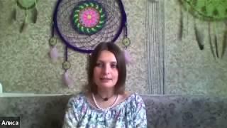 Отзыв Алисы Чудесной о Школе Михаила Агеева
