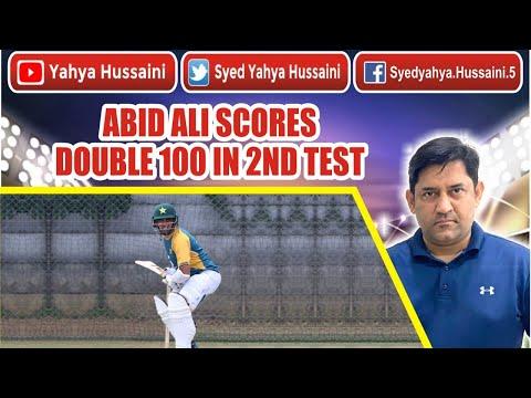 Syed Yahya Hussaini: Pakistani batting lineup needs strong foundation.  Yahya Hussaini  