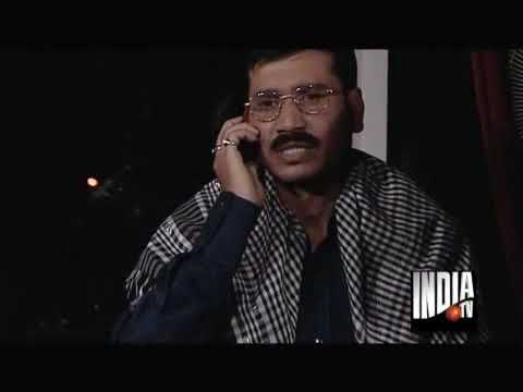 India TV Film '13 December' - Part 2