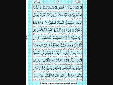 Kanzul iman urdu translation