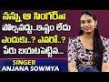 నన్ను ఆ సింగర్ తో పోల్చవద్దు అని చెప్పిన| Singer Anjana Sowmya Comments on Telugu Singers | T World