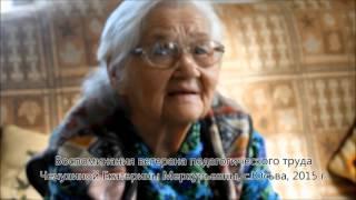 Юсьвинская районная библиотека в годы Великой Отечественной войны