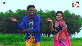 Aik Bare Hichkai Dena Prasanta Meera Mp3 Song Download