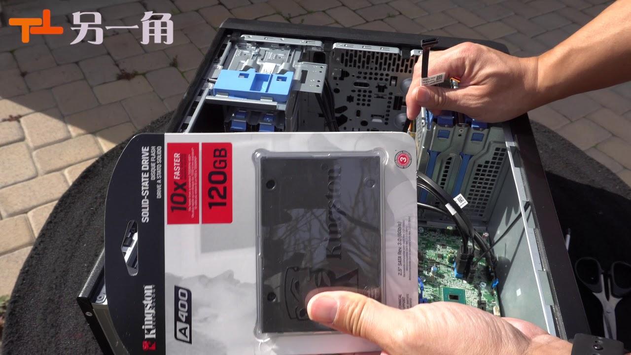 DELL T30服务器更换SSD硬盘