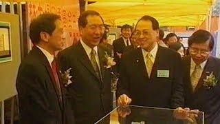 Publication Date: 2019-01-09 | Video Title: 2003年4月7日 林大輝中學奠基禮 - 精華版