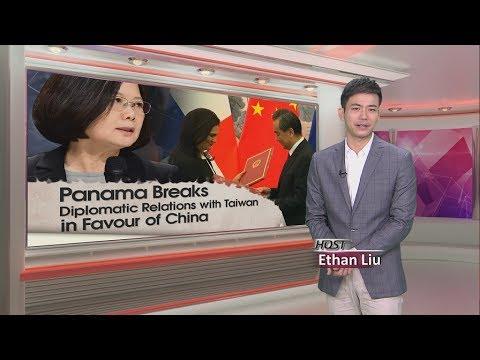 Taiwan in Focus─面對中國打壓 台尋求非官方交流才有出路