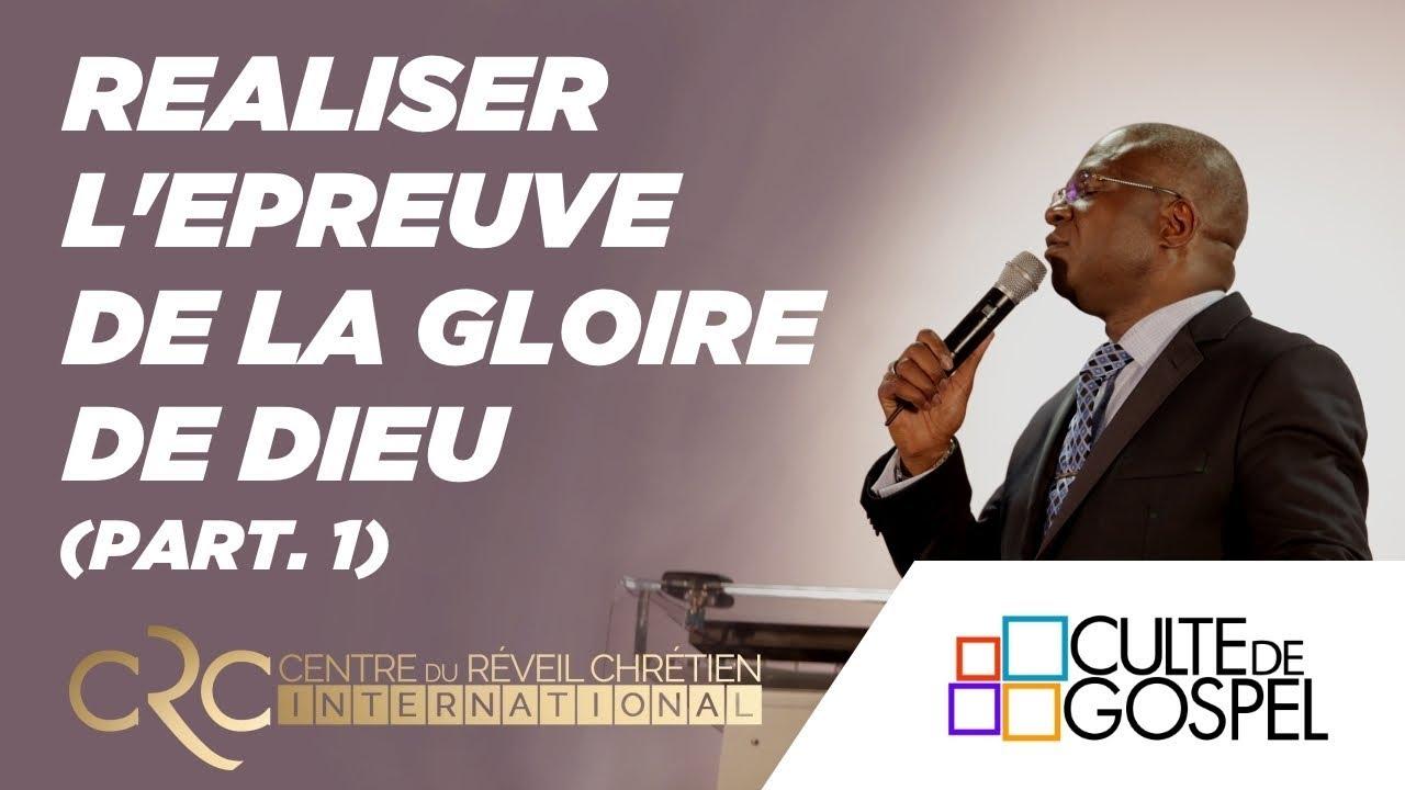 """""""Réaliser l'épreuve de la gloire de Dieu (1ère partie) - Pst David Goma"""