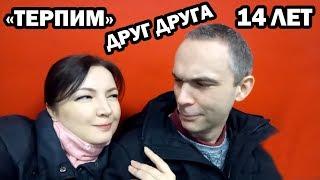 Наш брак по французски Мы все ещё вместе ВЛОГ Ещё одна елка на Новый Год Oxana MS