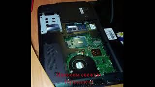 Разбор и ремонт ноутбука DNS(ДНС) A15FD от перегрева.