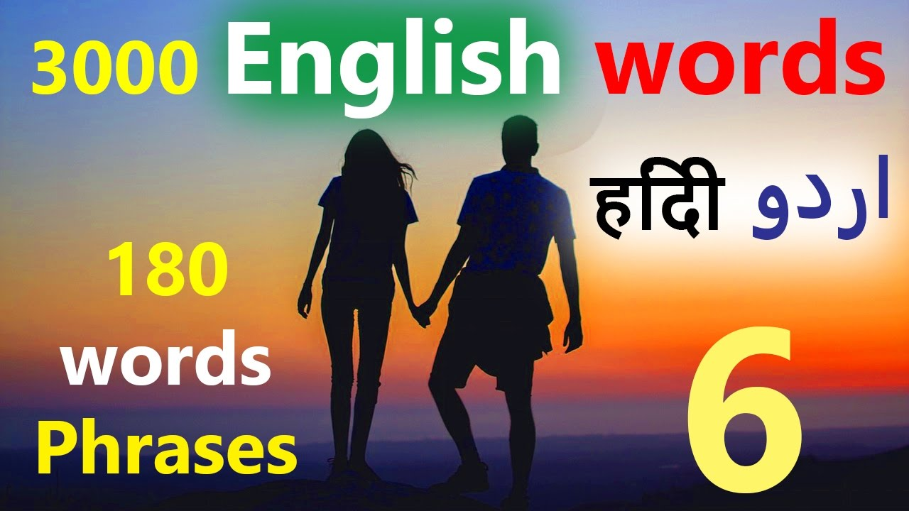 English vocabulary words with meaning in Hindi, Urdu (180) with daily use  English phrases