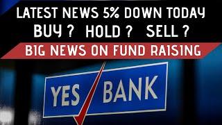 YES BANK SHARE PRICE BUY HOLD OR SELL ? यस बैंक share latest news यस बैंक बड़ी खबर