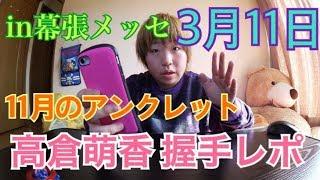 ぷーふーのセカンドチャンネルへようこそ! セカンドチャンネルでは主に...