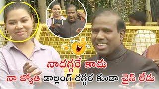 KA Paul Hillarious Comedy With Lady   KA Paul Latest Updates   Telugu Varthalu