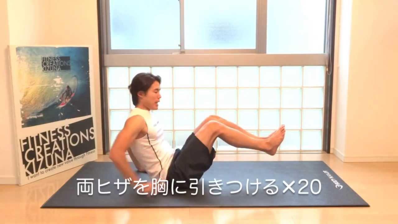 鍛える 下 腹部