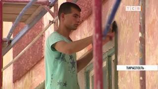 17-ой школе в Тирасполе обновили фасад