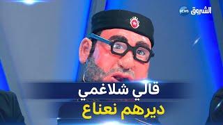 دمية ملك المغرب تكشف أسرار القصر الملكي والرشوة التي منحها لصحفيين فرنسيين