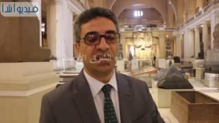 بالفيديو :  مؤمن عثمان مدير عام ترميم المتحف المصري  ستيم
